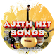 Ajith Hit Songs Tamil by Digital AppZ