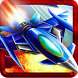 Galaxy War - Ultimate Battle by Jucoy Game