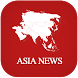 Asia News - Asia News Channel by Update You!