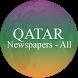 Qatar Newspaper - All by vpsoft