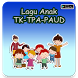 Kumpulan Lagu Anak TK-TPA-PAUD by Argan Studio