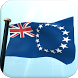 Cook Islands Flag 3D Free by I Like My Country - Flag