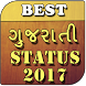 Gujarati Status 2017 by BookOfStatus