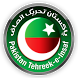 PTI Official by Pakistan Tehreek-e-Insaf NA, LLC