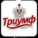 Триумф Котлас 2.0 by itsrv23