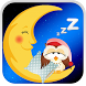 Baby Lullaby Songs to Sleep by med-app
