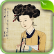 그림 읽어주는 미술관-신윤복 [풀버전] by Appstone