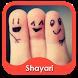 Friendship Shayari by Tips,trick,shayari,sms,status