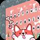 Pink bones puppy keyboard by Bestheme keyboard Creator 2018