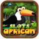 African Animal Safari Slots by EvansBlack