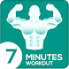 7 Minutes : Daily Weight Loss Home Workouts by Fitness Circle