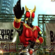 Hints Kamen Rider Battride Genesis by Mbokmu