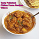Tasty Pakistani Chiken Koma Recipes Videos by Bluez Swing