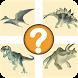 Guess Dinosaurs HD by Quarto Nich