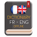 French - English dictionary by SiyDic