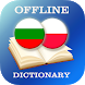 Bulgarian-Polish Dictionary by AllDict