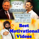 Best Motivational Videos