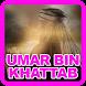 Kisah Umar Bin Khattab by junalabs