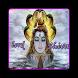 Lord Shiva Ringtones Wallpaper by Kanandas