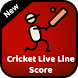 Cricket Live Line Score
