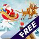Santa Claus Delivery - Free by Ranieri Pieper Pires