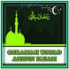 Ceramah Ustad Arifin Ilham