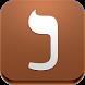 JewUpp app by Lev Levitskiy
