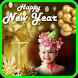 Happy New Year Photo Frames 2018 by bluesky dev