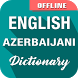 Azerbaijani Dictionary Offline by LearnSolo