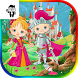 Princess Kids Coloring Book by Prophetic Games