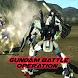 New Gundam Battle OP tricks by Microevo Tech
