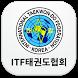 대구-ITF태권도협회