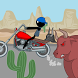 Stickman mentalist. Mad biker by Svan Publish