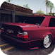 Benz E500 Drift & Driving Simulator by Apaydın Games