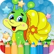 Snail Drawing Coloring Book by KEM DEV GAME