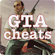 A to Z GTA Cheats by VTech