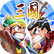 Three Kingdoms Dynasty TD: Battle of Heroes by Dovemobi Games