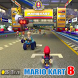 New Mario Kart 8 Cheat