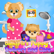 Damaris Puppy Delivery & Care by Girl Games - Vasco Games
