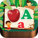 ABC Learning Game For Kids by Appsheat