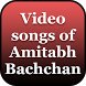 Video songs of Amitabh Bachchan by Quincy Hardin