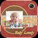 Baby Lovely Frame
