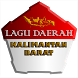 Lagu Daerah Kalimantan Barat by Aruliu Develovers