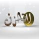 كتاب لا تحزن كامل by wasafat halawiyat