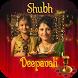Happy Deepavali Photo Frames by DV Studio