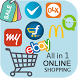 All Online Shopping Mall Apps by Lord Online Apps