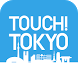 Touch!Tokyo–Guide You to Japan by H.I.S. Co., Ltd.