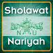 Sholawat Nariyah by PBNU