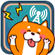 "Radio wave recovery ""Komachi"" by Ochito"