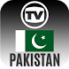 TV Channels Pakistan by Albax TV